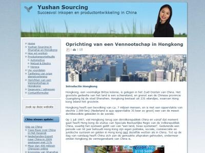 Website Yushan Sourcing door: Indysign Communicatie Amsterdam :: website, huisstijl, logo, briefpapier, presentatie